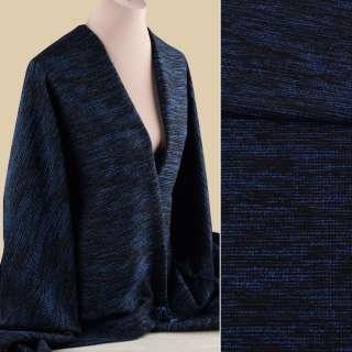 Рогожка чорно-синя, ш.150 оптом
