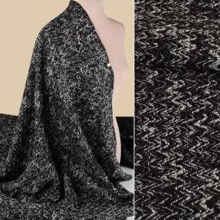 Букле костюмное зигзаг чорно-сіре, ш.145 оптом