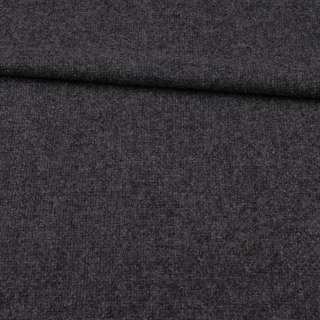 Рогожка шерстяная серая темная ш.145 оптом