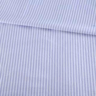 Ткань рубашечная в бело-голубую полоску 3мм, ш.145 оптом