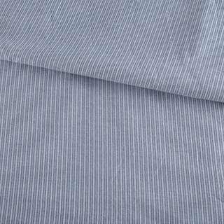 Ткань рубашечная белая в серо-голубую полоску, ш.140 оптом