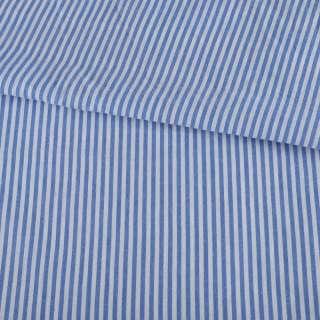 Ткань рубашечная в бело-голубую полоску, ш.145 оптом