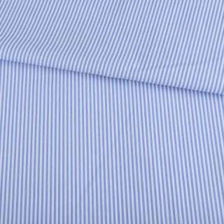 Ткань рубашечная в бело-голубую полоску 2мм, ш.145 оптом