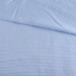 Ткань рубашечная в бело-голубую поперечную полоску ш.144 оптом