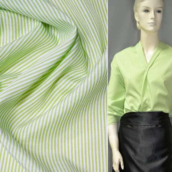 Ткань рубашечная в салатную белую полоску ш.142 оптом