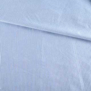 Ткань рубашечная белая в голубую полоску 2мм, ш.140 оптом