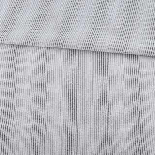 Ткань рубашечная жатая молочная в бежево-серые полоски, ш.147 оптом