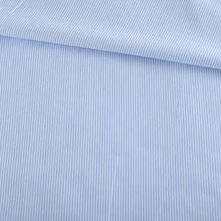 Ткань рубашечная в узкую бело-голубую полоску, ш.146 оптом