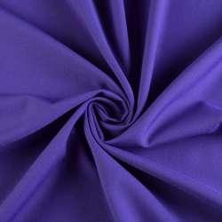 Поликоттон стрейч фиолетовый, ш.150 оптом