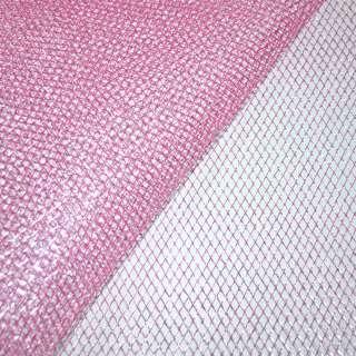 сетка розовая с серебр. люрексом (жесткая, крупная) ш.150 оптом