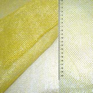 сетка желтая с золот. люрексом (жесткая, крупная) ш.150 оптом