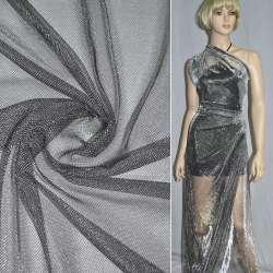 Сітка стрейч сріблясто-чорна ш.150