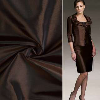 Тафта коричневая темная ш.150 оптом