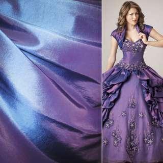 Тафта сине-фиолетовая ш.150 оптом