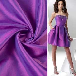 Тафта малиново-фиолетовая ш.150 оптом