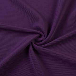 Джерси фиолетовое ш.155 оптом