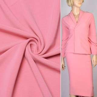 Джерси розовое ш.160 оптом