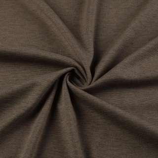 Трикотаж французький коричневий світлий ш.150 оптом