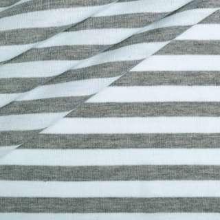 Трикотаж білий в сірі смужки ш.172 оптом