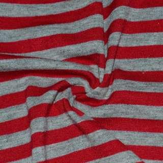 Трикотаж сірий в червоні смужки ш.175 оптом