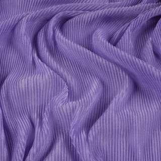 Трикотаж гофре светло фиолетовый ш.160 (продается в натян. виде) оптом