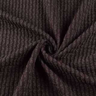 Трикотажное полотно коричневое в жатую полоску ш.150 оптом