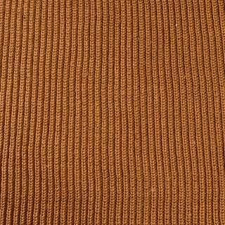 Трикотаж вязаный резинка коричневый светлый (чулок), ш.170 оптом