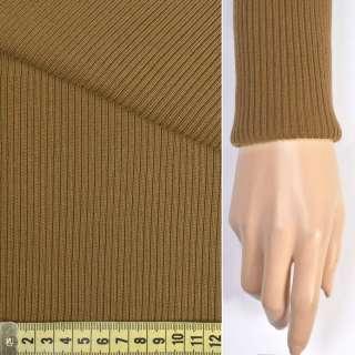 Трикотажне полотно резинка (манжет) коричневе світле ш.75 оптом