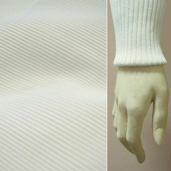 Трикотажное полотно резинка (манжет) молочная ш.70 оптом
