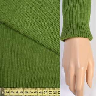 Трикотажне полотно резинка (манжет) зелена ш.80 оптом