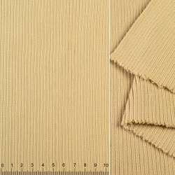 Трикотажное полотно резинка (манжет) пшеничная (оттенок) ш.70 оптом
