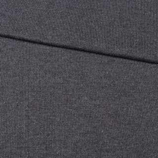 Трикотажное полотно резинка серое темное ш.80 оптом