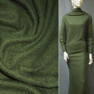 Трикотаж вязаный двухсторонний акриловый зеленый ш.165 оптом