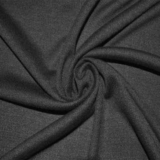 Трикотаж акриловый серый ш.180 оптом