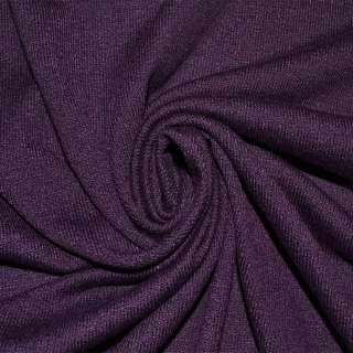 Трикотаж акриловый фиолетовый ш.180 оптом