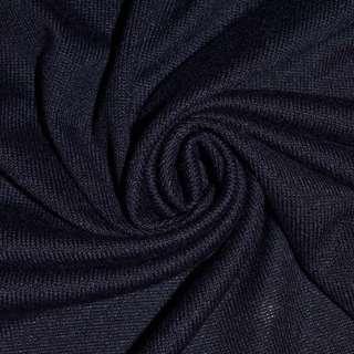 Трикотаж акриловый синий темный ш.175 оптом