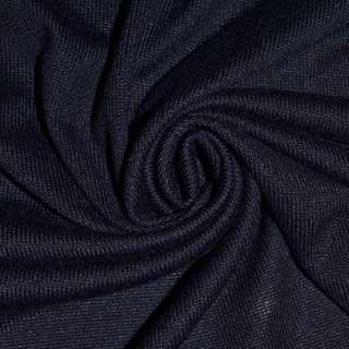 Трикотаж акриловый темно синий ш.175 оптом