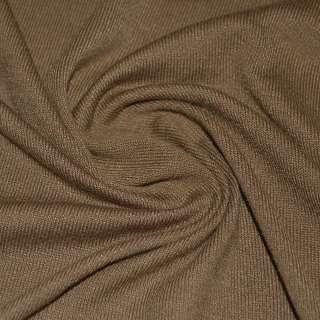 Трикотаж акриловый бежево коричневый ш.180 оптом