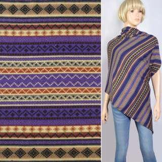 Трикотаж бежевый в фиолетовые, коричневые полоски с орнаментом, ш.160 оптом