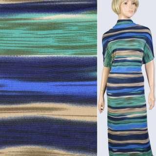 Трикотаж в синюю, зеленую размытую полоску, ш.160 оптом