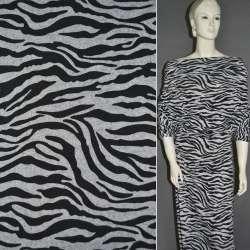 Трикотаж светло серый с черным принтом зебра (шерст.) ш.165 оптом