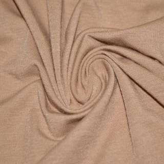 Трикотаж коричневий світлий з персиковим відтінком ш.165 оптом