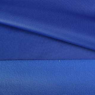 Трикотаж спорт з начосом синій яскравий ш.145 оптом