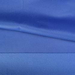 Трикотаж спорт з начосом блакитний темний ш.150