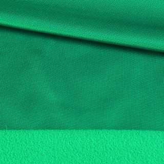 Трикотаж спорт с начесом зеленый (молодая трава) ш.145 оптом