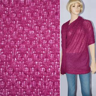 Трикотаж ажурний бузково-рожевий ш.160 оптом
