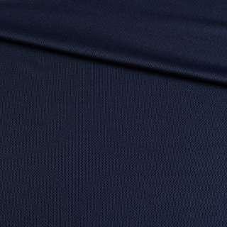 Кулмакс (трикотаж спортивный) синий темный, ш.180 оптом