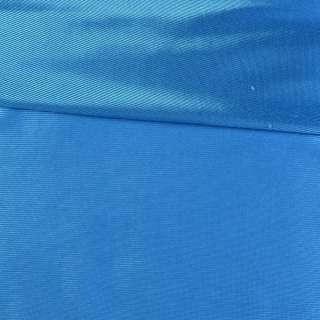 Трикотаж спорт Dazzle голубой, ш.175 оптом