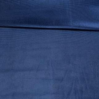 Трикотаж спорт Dazzle синий темный, ш.180 оптом