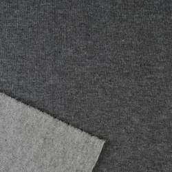 Трикотаж двухслойный серый/темно-серый, ш.165 оптом